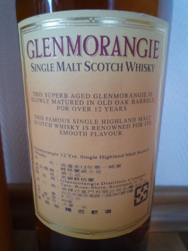 Bild Nr. 369 zu Thread Glenmorangie-12-jahre--bottled-for-the-asian-market